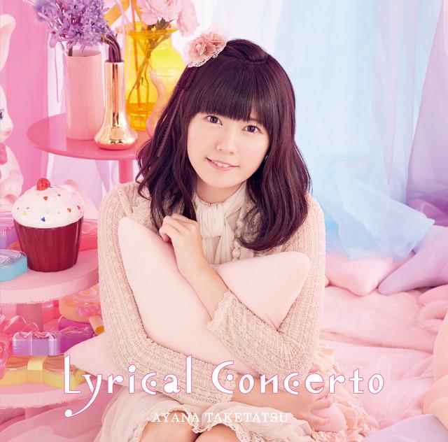 竹達彩奈「Lyrical Concerto」通常盤ジャケット