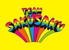 「TEAM SAKUSAKU」ロゴ
