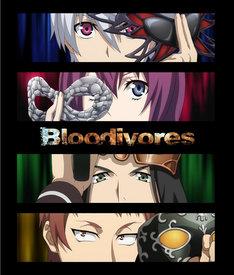 テレビアニメ「Bloodivores」キービジュアル ©2016 TENCENT. All rights reserved.