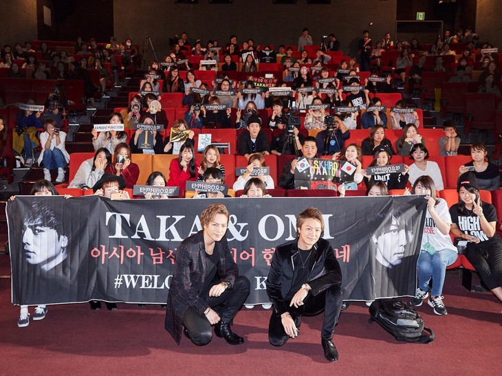 「HiGH&LOW THE RED RAIN」韓国プレミア上映会の様子。