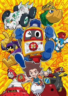 テレビアニメ「ヘボット!」キービジュアル ©BNP / BANDAI, HEYBOT! PROJECT, メ~テレ