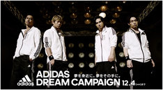 「ADIDAS DREAM CAMPAIGN With EXILE THE SECOND」ビジュアル