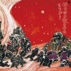 友川かずき「桜の国の散る中を」ジャケット