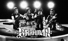 BRAHMANのbrokkerフィギュアイメージ。