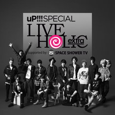 「uP!!! SPECIAL LIVE HOLIC extra supported by SPACE SHOWER TV」メインビジュアル