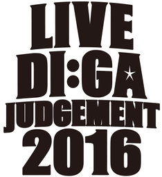 「LIVE DI:GA JUDGEMENT 2016」ロゴ