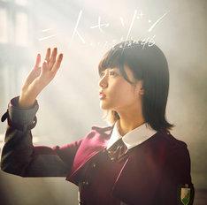 欅坂46「二人セゾン」初回限定盤TYPE-Aジャケット