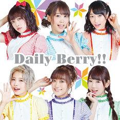i☆Ris「Daily Berry!!」配信ジャケット