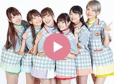 i☆Ris「Daily Berry!!」メイキングムービーのワンシーン。