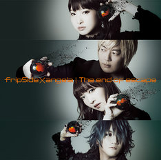 fripSide×angela「The end of escape」初回限定盤ジャケット