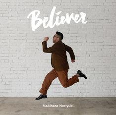 槇原敬之「Believer」初回限定盤ジャケット
