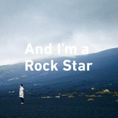 フルカワユタカ「And I'm a Rock Star」ジャケット