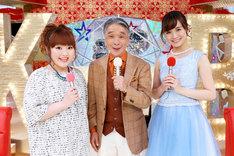 「THEカラオケ★バトル」MCの柳原可奈子、堺正章、繁田美貴アナウンサー。