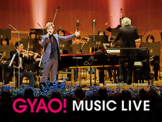 GYAO! MUSIC LIVE「GACKT×東京フィルハーモニー交響楽団『華麗なるクラシックの夕べ』」告知ビジュアル