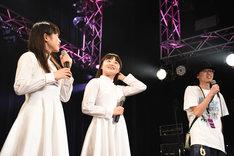 左から原田珠々華(アイドルネッサンス)、新井乃亜(アイドルネッサンス)、ナカG。
