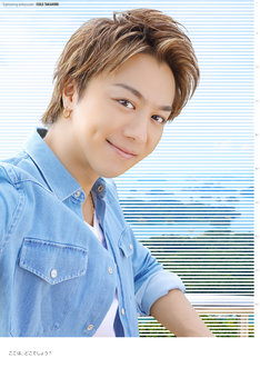 """EXILE TAKAHIROが佐世保市をPRする""""なぞかけ""""ポスター。"""