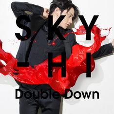 SKY-HI「Double Down」Music Video盤ジャケット