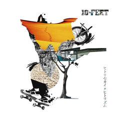 10-FEET「ヒトリセカイ×ヒトリズム」ジャケット