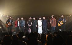 「クリスマスの約束 2016」の出演者たち。 (c)TBS