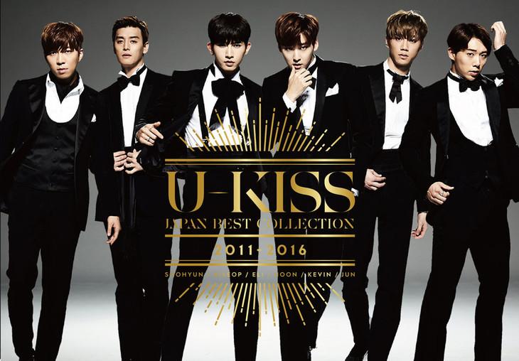 U-KISS「U-KISS JAPAN BEST COLLECTION 2011-2016」4枚組豪華盤ジャケット
