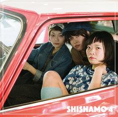 SHISHAMO「SHISHAMO 4」ジャケット