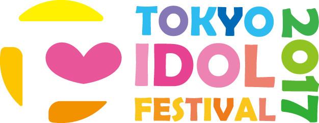 「TOKYO IDOL FESTIVAL 2017」ロゴ