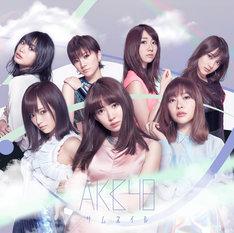 AKB48「サムネイル」Type Aジャケット