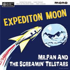 MR.PAN AND THE SCREAMIN' TELSTARS「EXPEDITION MOON」ジャケット