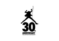 エレファントカシマシ30周年ロゴ