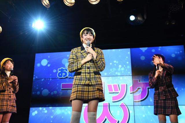 お笑いタレントのコロッケのものまねを披露することになった鉄戸美桜。