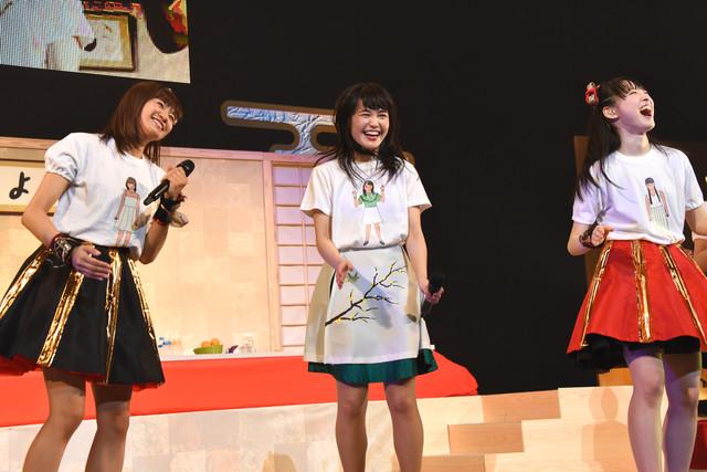左から星名美怜、Nao☆、松野莉奈。