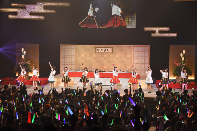 「新春特別公演 私立恵比寿中学×Negicco~当日までには仲良くなろうね~」の様子。