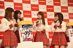 青ネギのすごさを力説する石田亜佑美(右から2番目)。