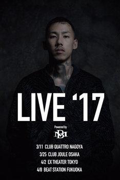 「KOHH LIVE'17 Powered by BM inc.」ポスタービジュアル