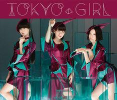 Perfume「TOKYO GIRL」初回限定盤ジャケット