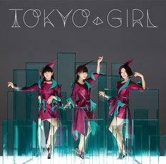 Perfume「TOKYO GIRL」通常盤ジャケット