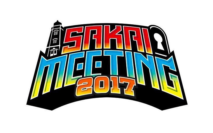 「SAKAI MEETING 2017」ロゴ