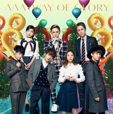 AAA「WAY OF GLORY」ジャケット
