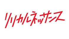 リリカルネッサンス ロゴ