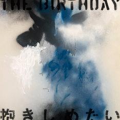 The Birthday「抱きしめたい」初回限定盤ジャケット