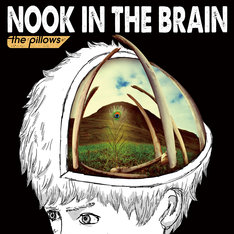 the pillows「NOOK IN THE BRAIN」ジャケット