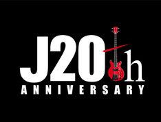 J 20th ANNIVERSATYロゴ