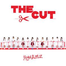 リリカルネッサンス「THE CUT」ジャケット