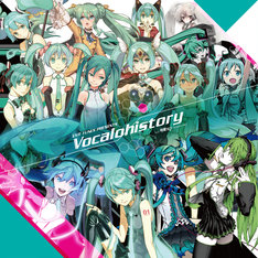 V.A.「EXIT TUNES PRESENTS Vocalohistory feat.初音ミク」ジャケット