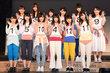 乃木坂3期生、先輩の言葉を胸に初舞台「3人のプリンシパル」開幕