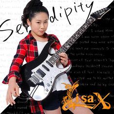 Li-sa-X「セレンディピティ」ジャケット