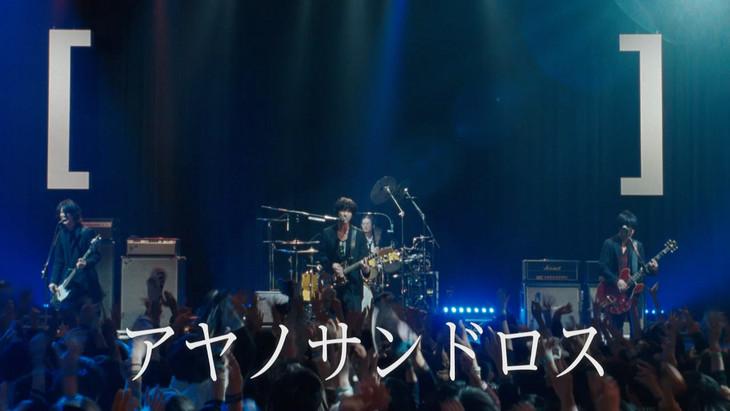 NTTドコモの新CM「ドコモの学割『アヤノサンドロス?』篇」のワンシーン。