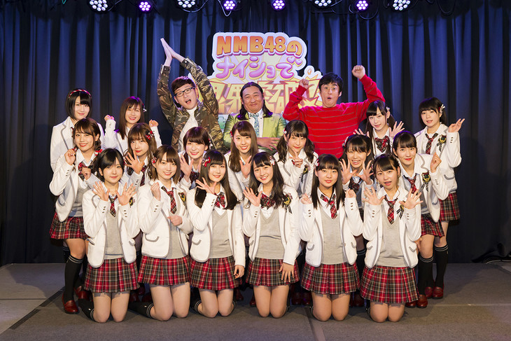 BSスカパー!「NMB48のナイショで限界突破! ~新入生とドキドキ発表会~」メインビジュアル