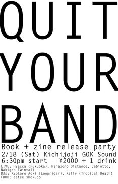 「QUIT YOUR BAND」フライヤー
