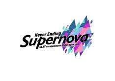 「GLAY HIGHCOMMUNICATIONS TOUR 2017 -Never Ending Supernova-」ロゴ